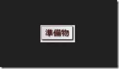 picture_click2