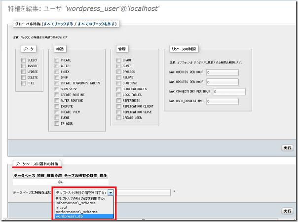 wp_install9