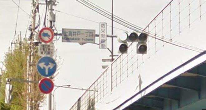 kamitakaido5