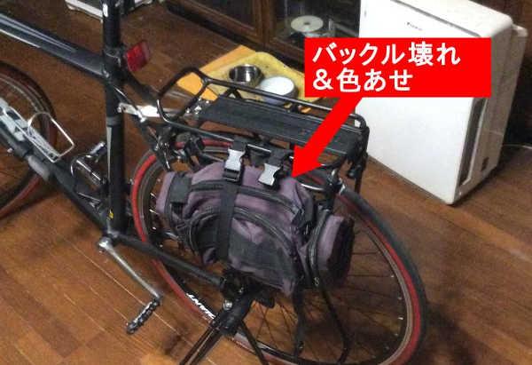 newbag2