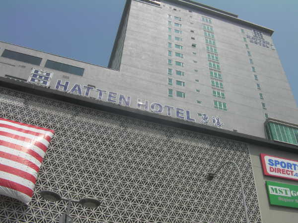 Hatten Hotelは、ものすごく大きなホテルです。