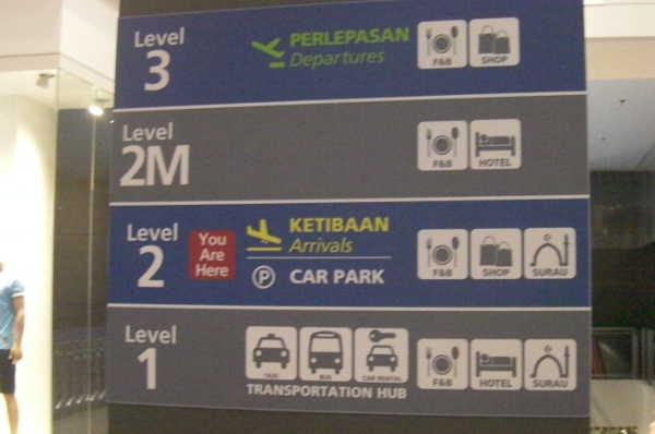 バス乗り場はLevel1