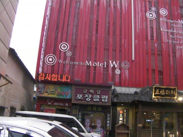 宿泊したW Motel