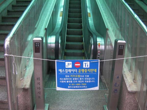 雨が強くなり、エスカレーターもメンテ中のためあきらめた釜山タワー