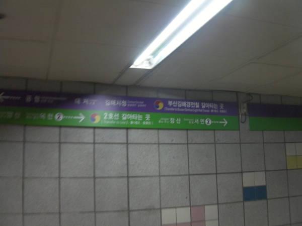 乗り換えは、あちこちに案内があるので分かりやすい。
