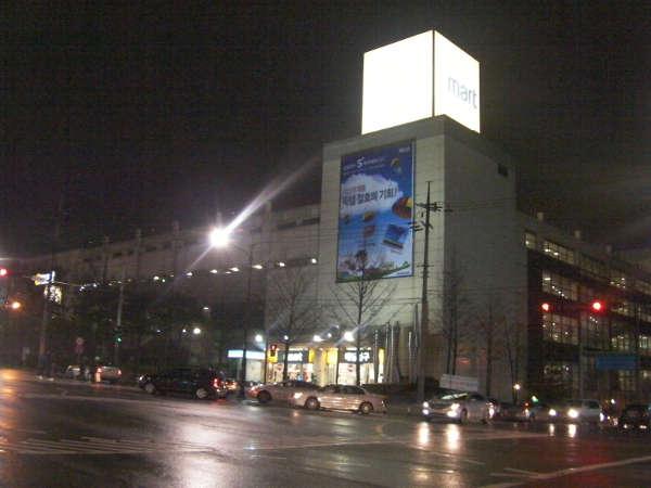 バス停で降りたら大きなE-Martが見える