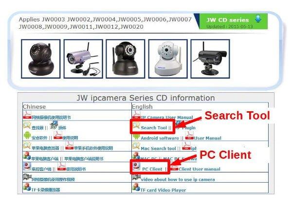 「Search Tool」と「PC Client」をダウンロード