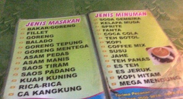 調理方法を選ぶ。これはGoogle翻訳で調べた。