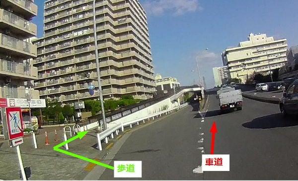 歩道の入り口が見えてから、歩道側に移れます。