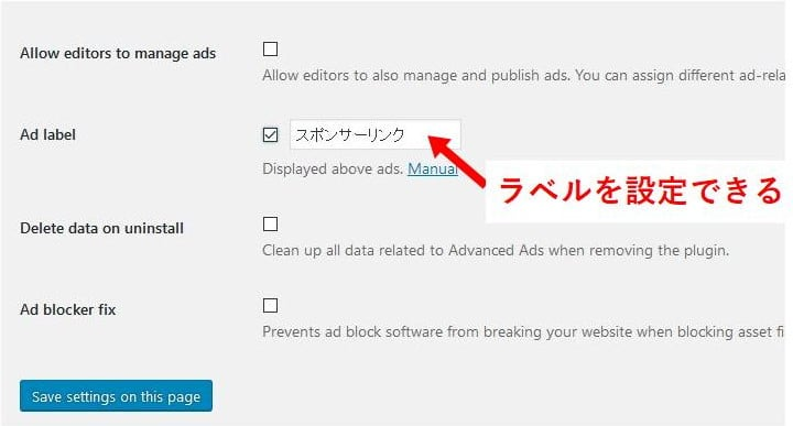 adsense-advanced-ads9