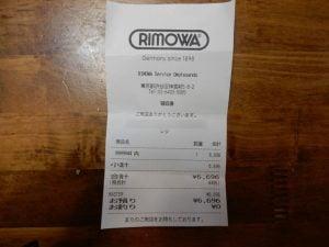 rimowa-salsa6