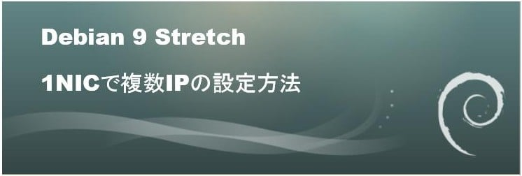 Stretch-multi-ip-1
