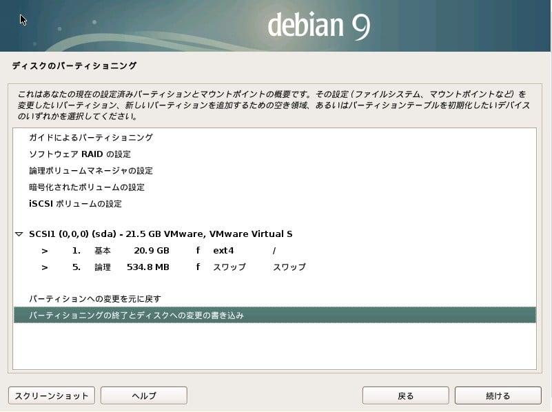 debian9-inst14-1