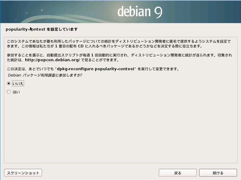 debian9-inst20-1