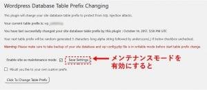 change-prefix6