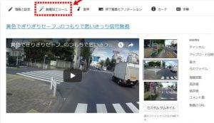 youtube-custom2