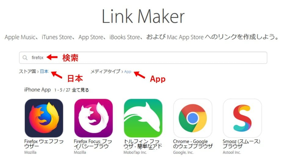 linkmaker2