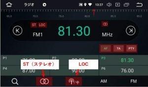 xtrons-radio4