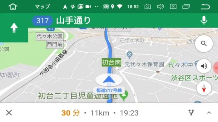 google-navi1