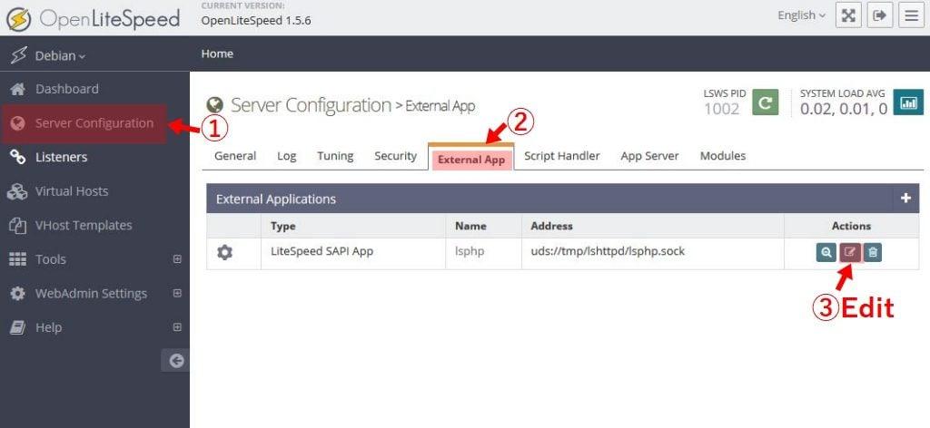 デフォルト設定のLiteSpeed SAPI Appを編集します。